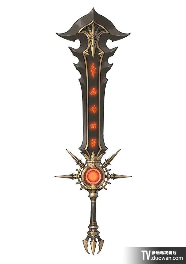 """""""White Knight Story 2"""" новое оружие установить график _ видео игры ..."""