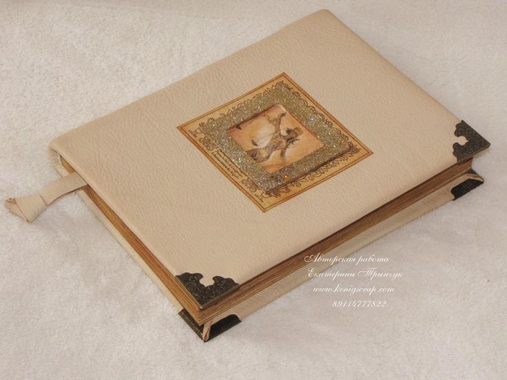 Материалы:состаренная бумага,натуральная кожа,металлические украшения.