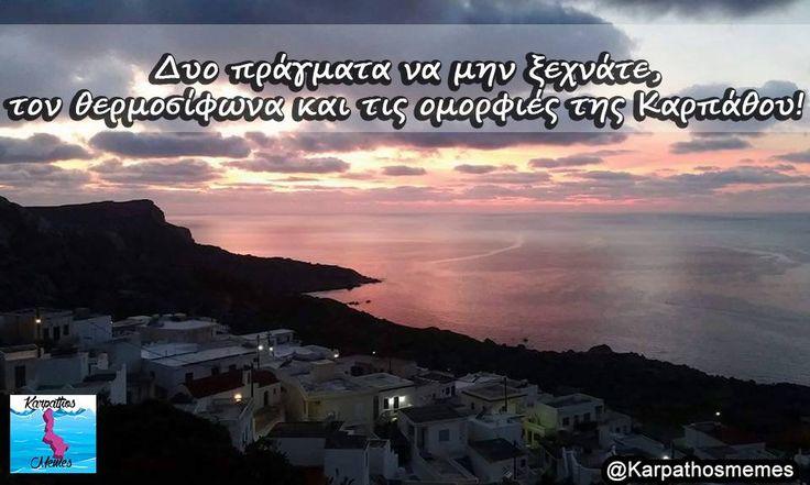 #karpathos #memes #karpathosmemes #greek #quotes #island #funnyquotes #view #sunset #colors #sky