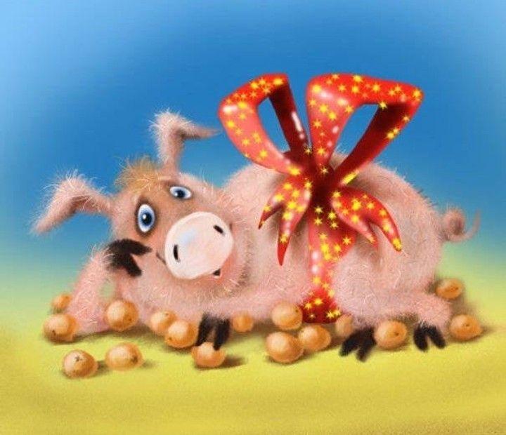 Позитивные открытки с днем рождения прыгающие подарки, день рождения