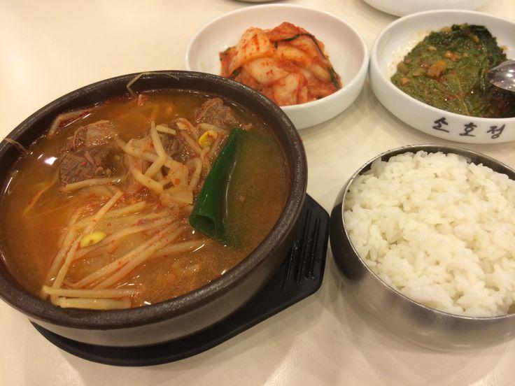 140427 소호정-국밥