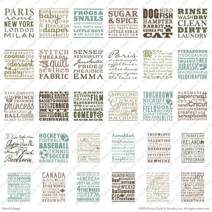 Cricut® Word Collage Cartridge - Coffee, sewing, holidays.