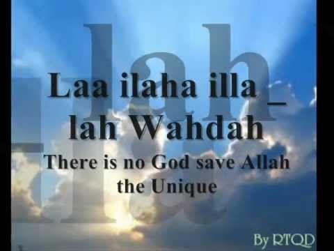 ▶ Eid Takbeer: English Subtitles - YouTube