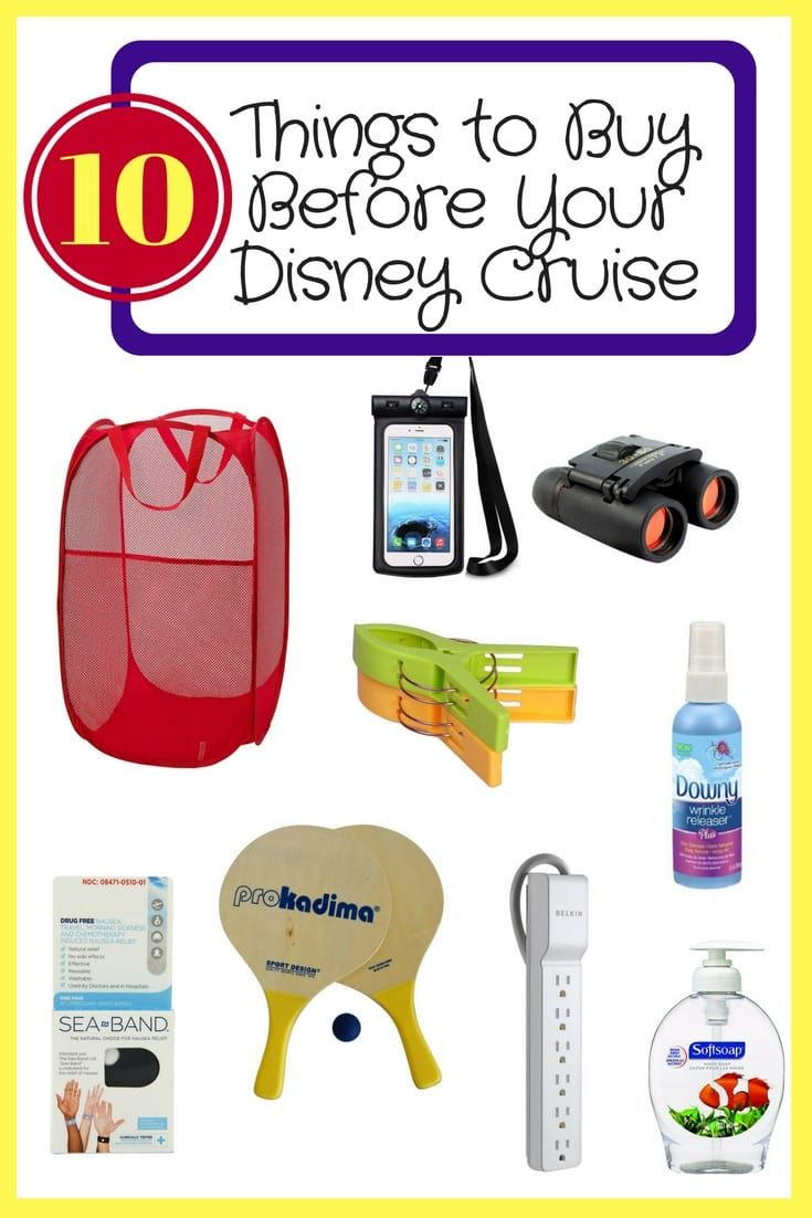 Things to Buy before your Disney Cruise via @disneyinsider