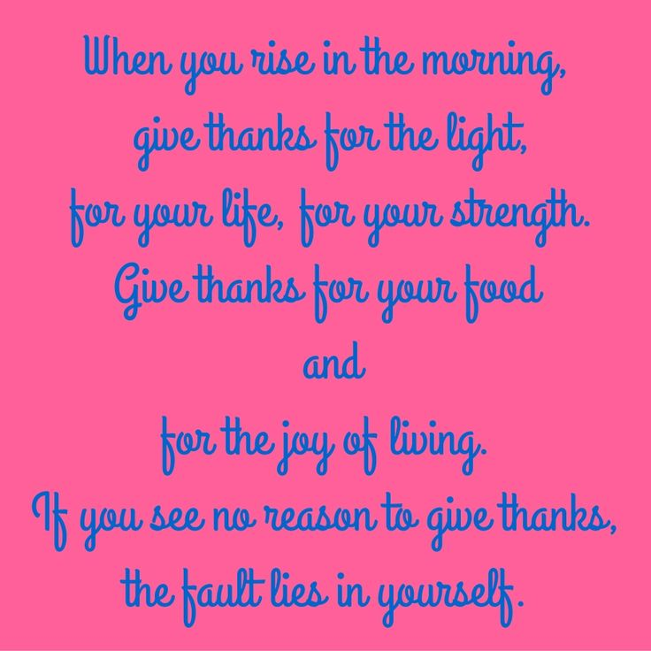 When you rise in the morning, give thanks for the light, for your life, for your strength. Give thanks for your food and for the joy of living. If you see no reason to give thanks, the fault lies in yourself. ‪#‎QuotesYouLove‬ ‪#‎QuoteOfTheDay‬ ‪#‎MotivationalQuotes‬ ‪#‎QuotesOnMotivation‬ Visit our website for text status wallpapers. www.quotesulove.com