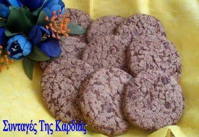 Cookies with chocolate - Cookies με σοκολάτα
