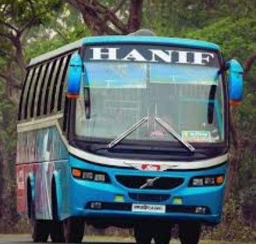 New Update Offer Hanif Enterprise Counter