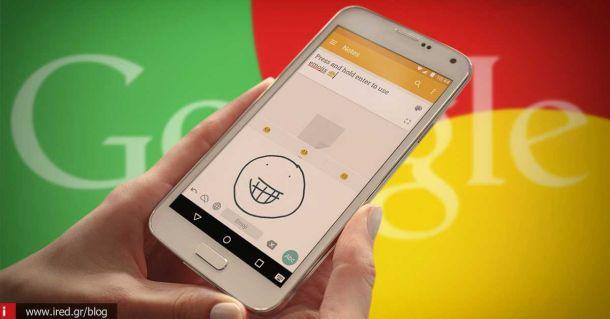 Αναγνώριση Γραφής για το Android από την Google