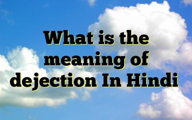 What is the meaning of dejection In Hindi Meaning of  dejection in Hindi  SYNONYMS AND OTHER WORDS FOR dejection  निराशा→disappointment,despair,frustration,hopelessness,discouragement,dejection उदासी→sadness,gloom,flatness,melancholy,doldrums,dejection अवसाद→gangrene,gloom,languor,lassitude,dejection,melancholy खिन्नता&...