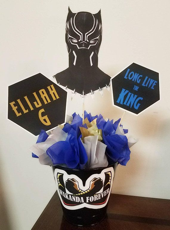 Black Panther Centerpiece Black Panther Birthday Theme