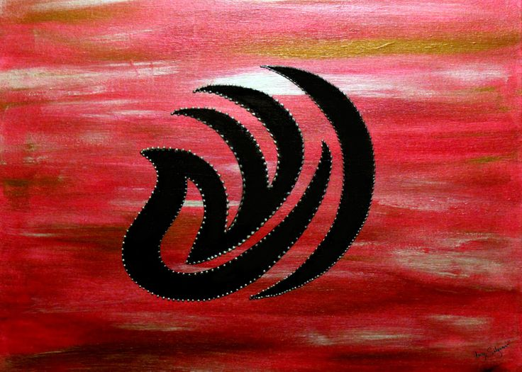 """Verily in the remembrance of Allah do hearts find rest [13:28]  """"Allah"""" 16"""" x 20"""" Canvas (Acrylics & ink)"""