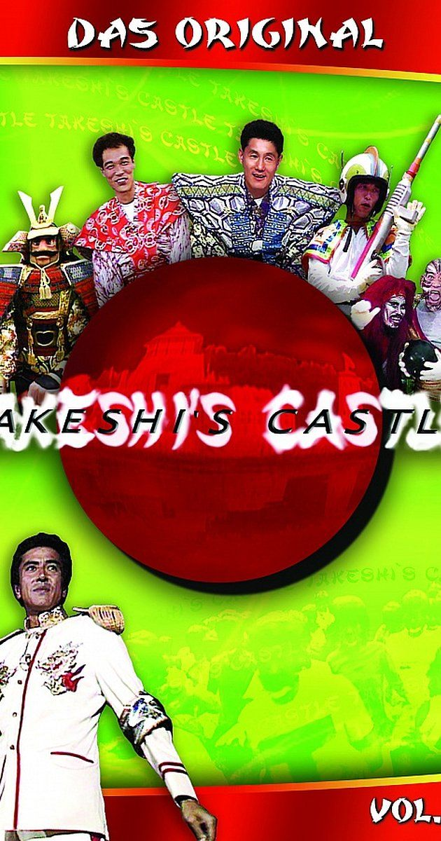 Takeshi's Castle With Ronald van Dam, Ruben van der Meer, Craig Charles, Makoto Dainenji. Comic highlights from a physical Japanese gameshow presided over and commentated by Craig Charles.