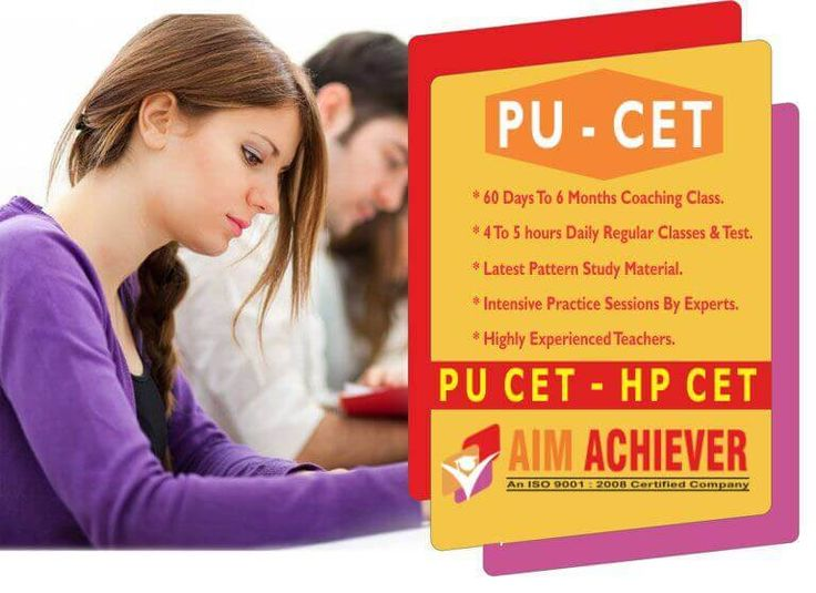 PU CET Coaching in Chandigarh Coaching, Exam, Best teacher