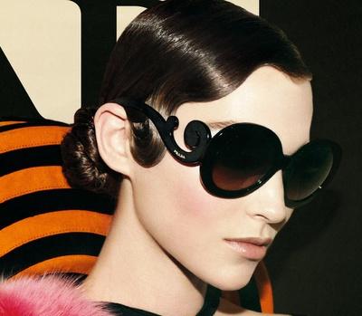 Need these Prada baroque sunglasses.