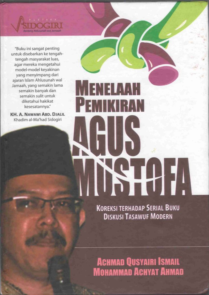 Peer into the mind Agus Mustofa
