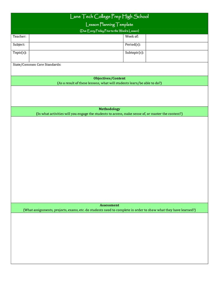 college lesson plan template printable | lesson plan template - DOC