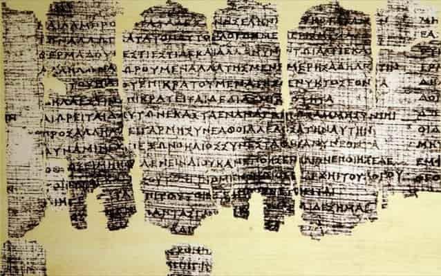 Την αλληγορία της εξέλιξης του σύμπαντος εμπεριέχει ο περίφημος πάπυρος του Δερβενίου (φωτογραφία), το οποίο είναι το αρχαιότερο βιβλίο της Ευρώπης. Ένα προκλητικό αρχαίο κείμενο λύνει την σιωπή των Ορφικών και παρουσιάζει την «μυστηριακή» αρχαία Ελλάδα με τρόπο που ίσως να μην περιμέναμε! «… αλλά ο Ορφέας δεν ήθελε να τους πει ελκυστικά αινίγματα αλλά