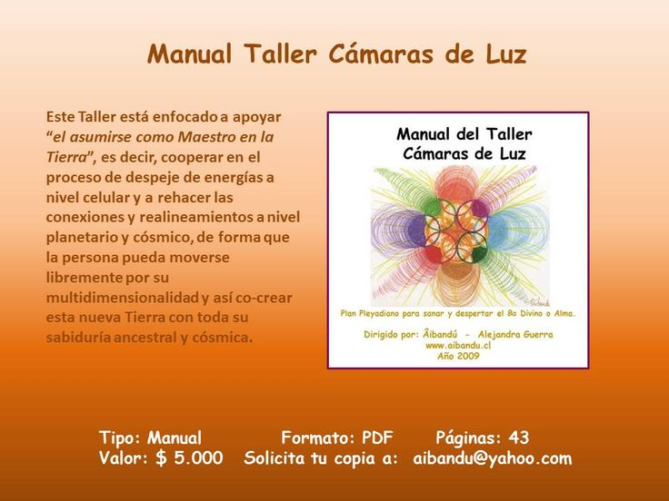 Manual del Taller Cámaras de Luz