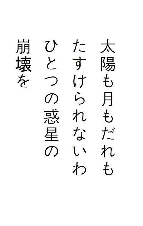 「赤すいか黄すいか」大島弓子