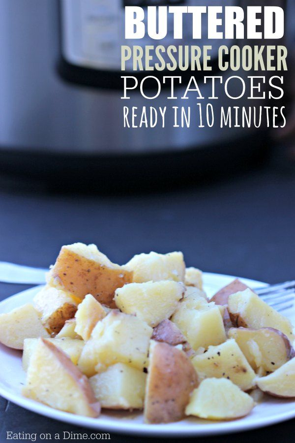 Need an easy side dish recipe? In just 10 minutes this Quick and Easy Instant Pot Potatoes Recipe is on the table! A family classic made even faster for an easy side dish recipe.