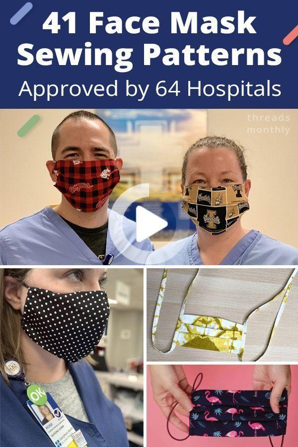 無料で印刷可能なフェイスマスクの縫製パターン 内容 オルソンスタイルおよび外科用又は医療のスタイルの仮面 これらのプリーツ またデザインフィルターポケットノーズ 電線との関係 およびキッズサイズです 総額が41diyパターンおよび縫製のチュートリアル作成