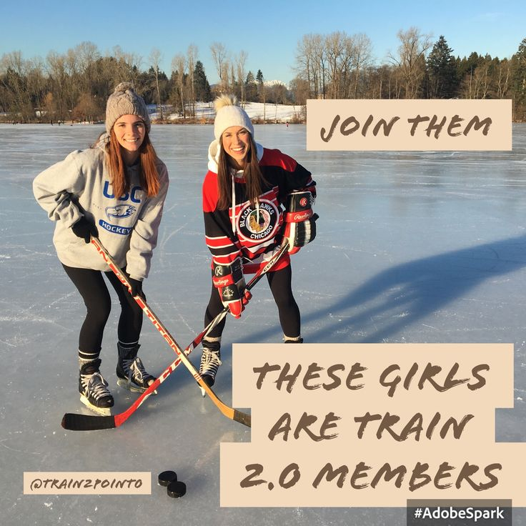 Become a Train 2.0 Member like these girls.
