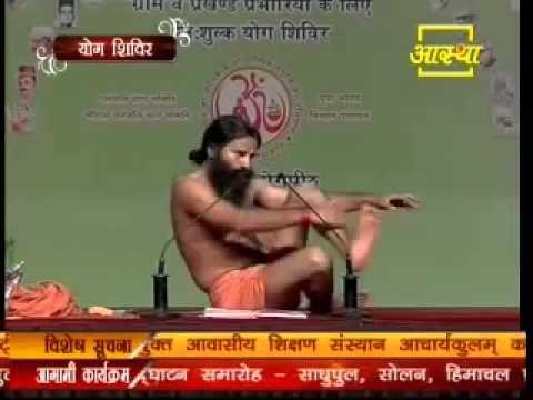 12 Aasans to do daily - Baba Ramdev