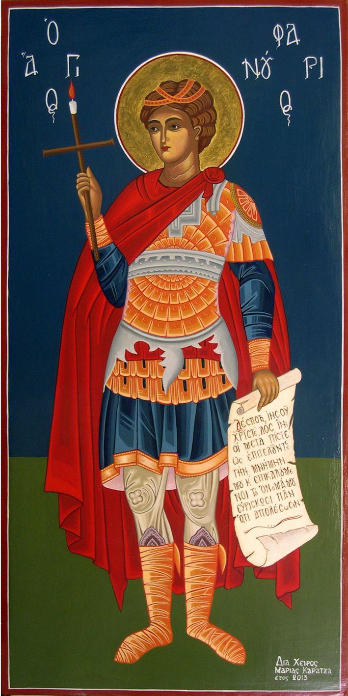 St Phanourios icon.  Meroula's art: Ο Άγιος Φανούριος!!
