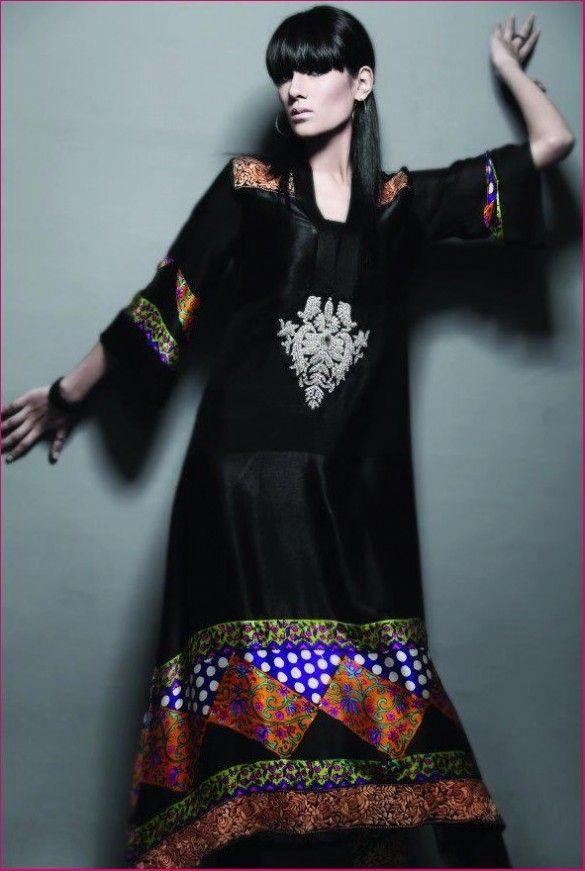Pakistani Woman Fashion!!