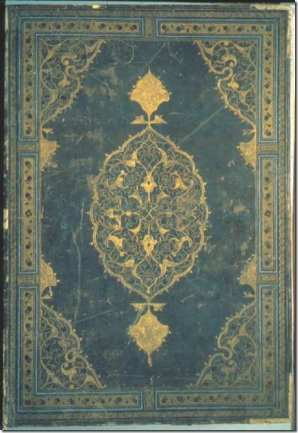 Fig. 12. Cover of a Qur'an made for Sultan Qansuh al-Ghawri while he was an amir, 62 x 38 cm. TIEM 508.