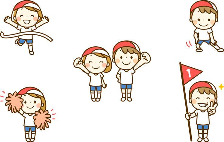 フリーイラスト 5種類の運動会の男の子と女の子のセット