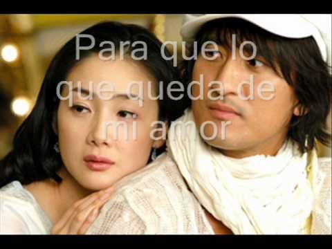 Chun Gook Eh Gi Uk (memoria al cielo) letra  en español .wmv