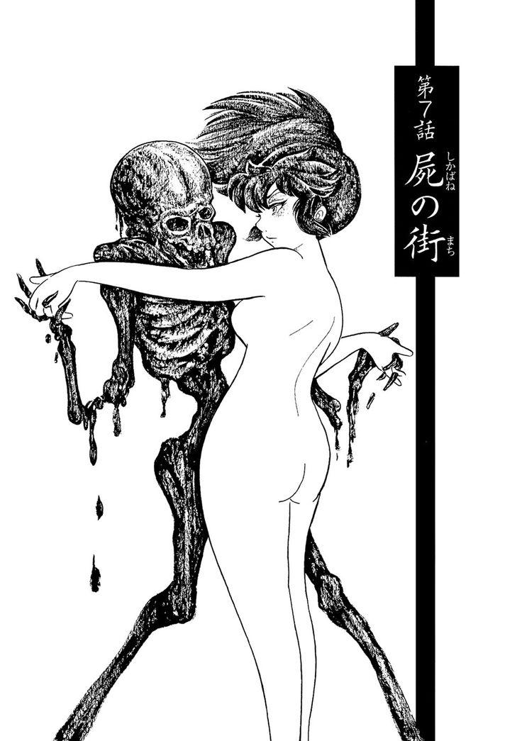 Yousuke Takahashi