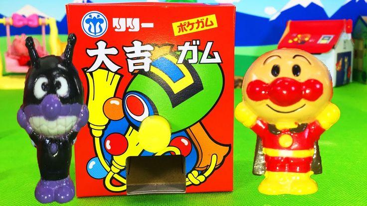 アンパンマン おもちゃアニメ 人気動画21まとめ♥連続再生 ぷっぷちゃん