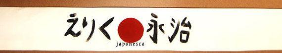 Diadema japonesa hachimaki o cinta para la frente un por Japonesca
