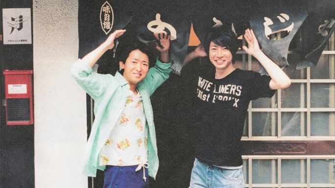 Aiba masaki and Ohno satoshi <3