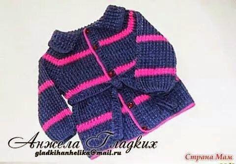 beside crochet: طريقة جاكيت كروشية. crocheted jaket