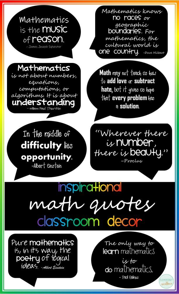 Inspirational Math Quotes Posters Math Quotes Inspirational