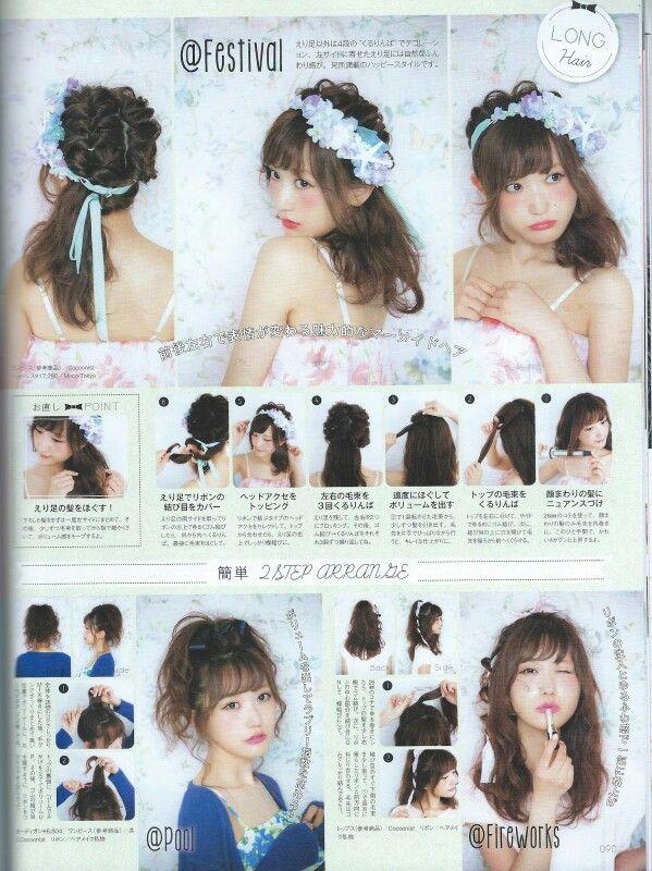 Larme magazine   Larme kei hair tutorial