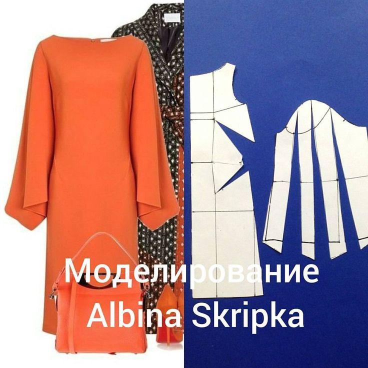 """2,314 Likes, 25 Comments - Альбина Скрипка (@albinaskripka) on Instagram: """"Платье - неотъемлемый атрибут любого женского гардероба, а вот элегантное платье можно обнаружить…"""""""