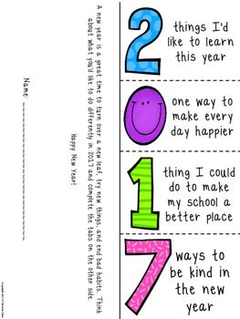 New Year's Resolutions Foldable - Great activity to use before or after winter break to discuss goal setting with students! 3 versions of the foldable included, along with a short writing prompt, and bookmarks!