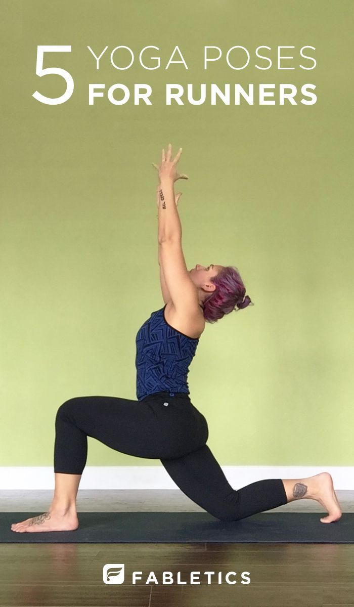 5 Yoga Poses For Runners The Fabletics Blog Yoga Poses For Men Yoga Poses Yoga For Beginners Flexibility