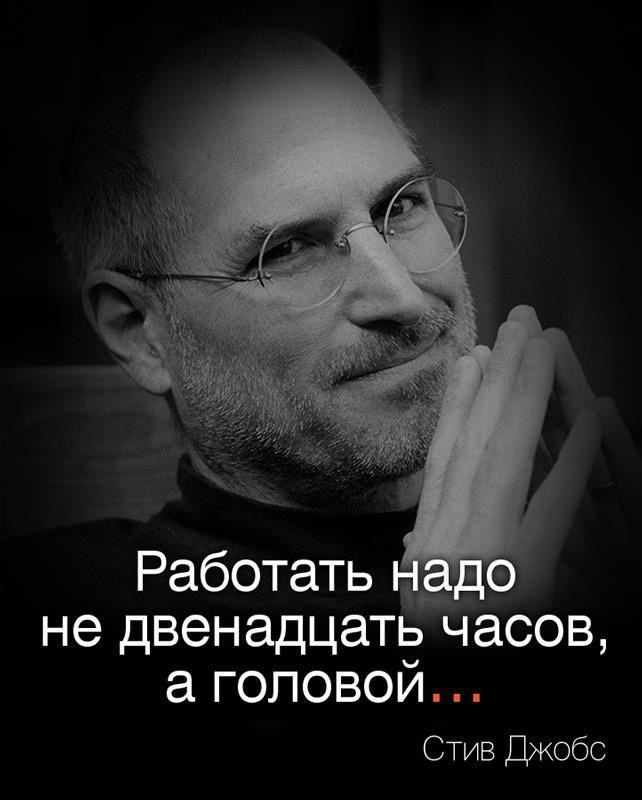 высокопоставленные лица не работают фотосессия в россии цитаты этого река