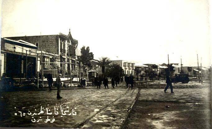 Osmanlı döneminde Karşıyaka