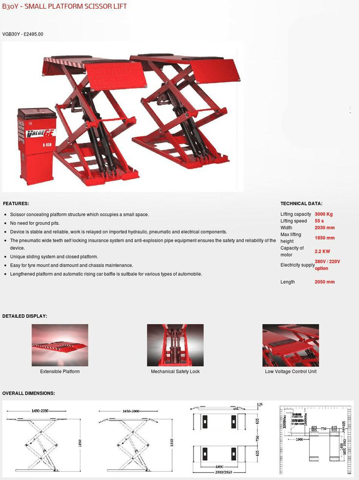 Mobile Scissor Vehicle Lifts Mid and Full Rise #nissan #electric #car http://cars.nef2.com/mobile-scissor-vehicle-lifts-mid-and-full-rise-nissan-electric-car/  #car lifts for sale # Portable Automotive Scissor Lifts For Sale Having the right garage equipment makes sure that you never get caught with a tricky spot you can't get at. Try our mid rise scissor lift for cars. It's fully portable and comes with a handy trolley for the power pack and the lift itself. Being mobile, you can move it…