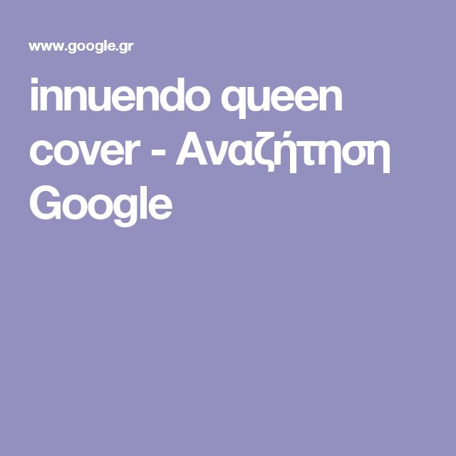 innuendo queen cover - Αναζήτηση Google