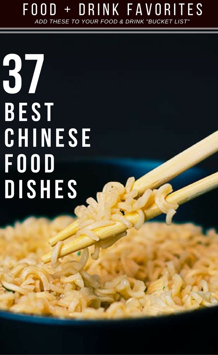 37 Top Voted Best Chinese Food Dishes