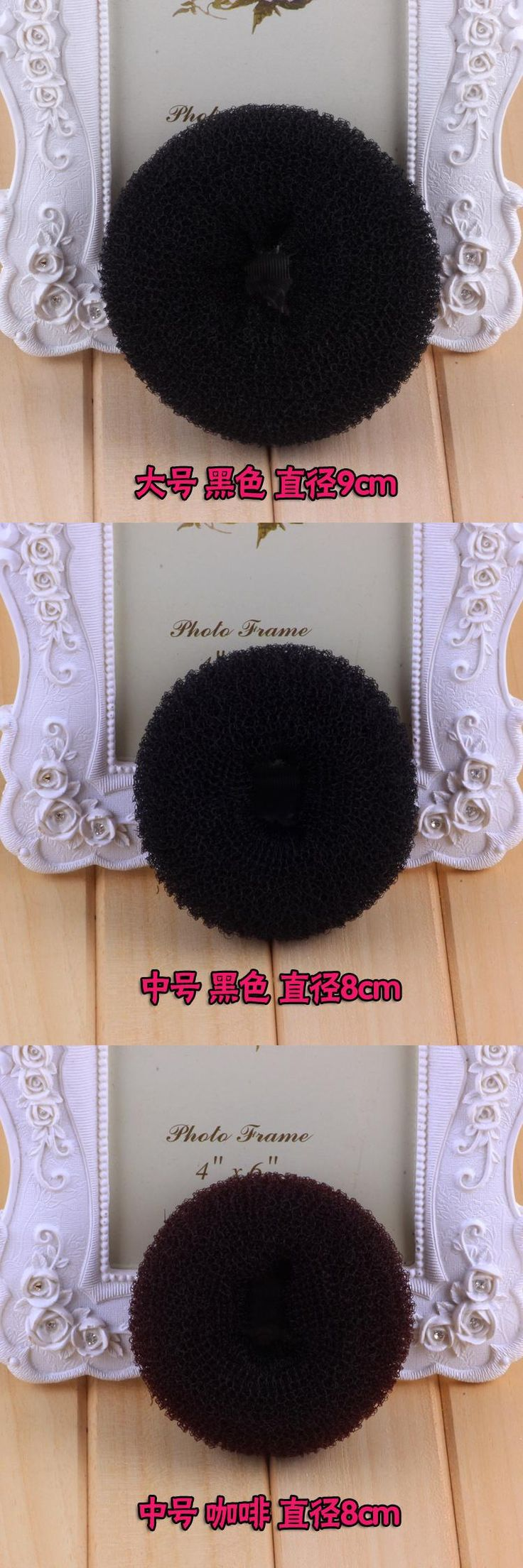 [Visit to Buy] Cute Women Girls Sponge Bract head meatball head Hair Bun Maker Ring Donut Shape Hairband Hair styling Tool 100% Top Good #Advertisement