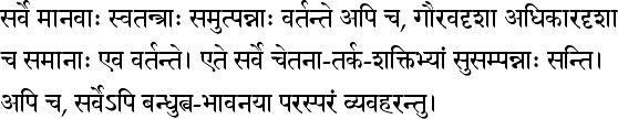 Sanskrit is Indian language and language of Hindus.