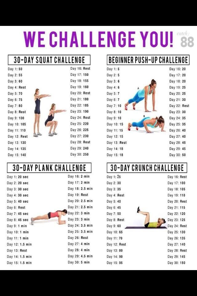 30 Day Full Body Challenge (https://www.facebook.com/events/1389113951329263/)